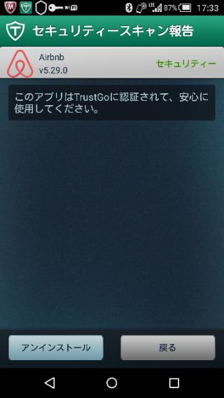 f:id:apicode:20151221230602p:plain