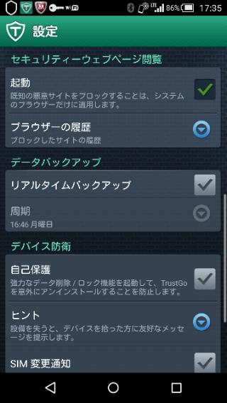 f:id:apicode:20151221230610p:plain