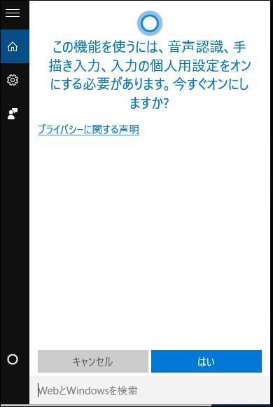 f:id:apicode:20151224190937p:plain