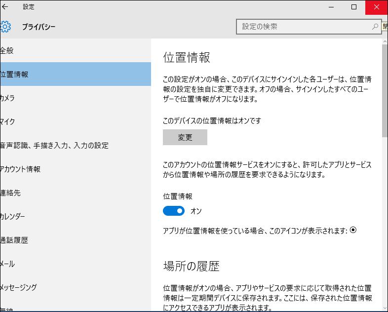 f:id:apicode:20151224191138p:plain