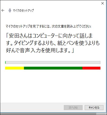 f:id:apicode:20151224191250p:plain