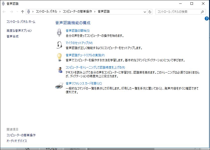 f:id:apicode:20151224201616p:plain