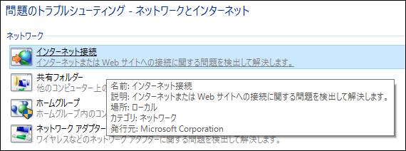 f:id:apicode:20151225101748p:plain