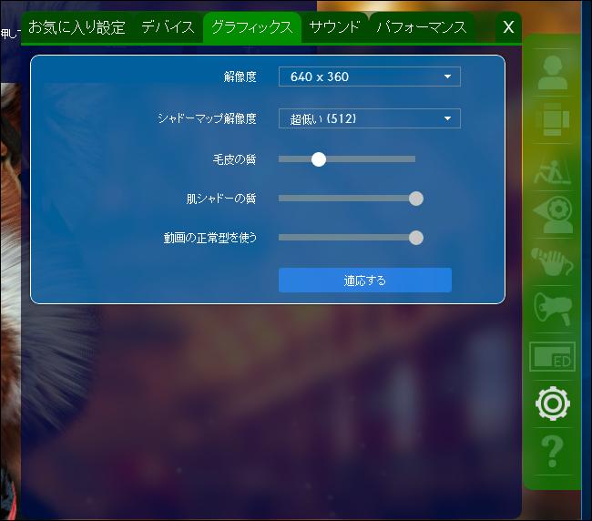 f:id:apicode:20151227202103p:plain