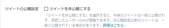 f:id:apicode:20151228161745p:plain