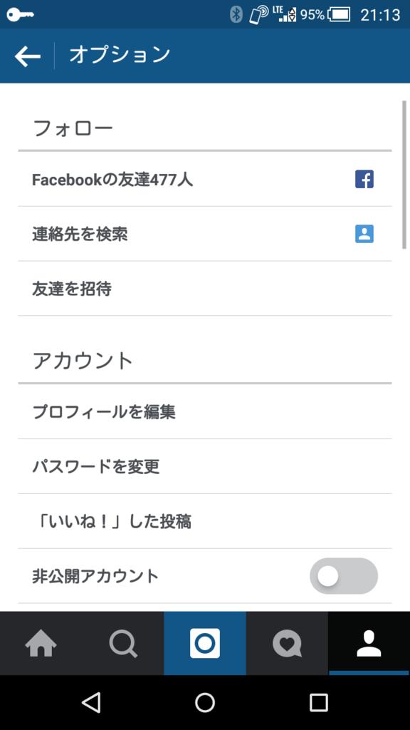 f:id:apicode:20151228214036p:plain