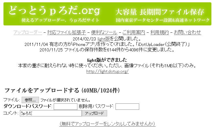f:id:apicode:20160102102419p:plain