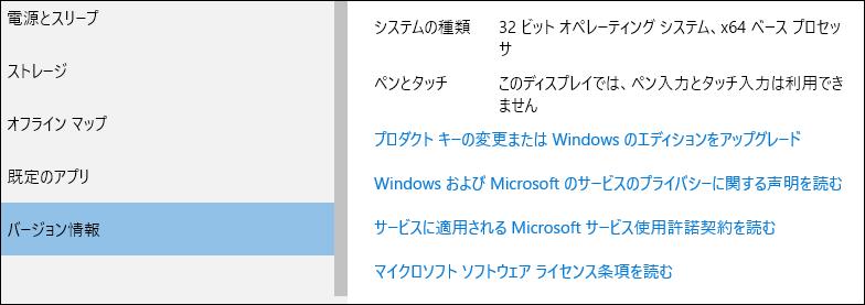F:ID:apicode:20160126154855p:平野