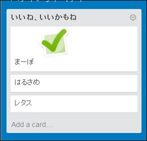 f:id:apicode:20160127154435p:plain