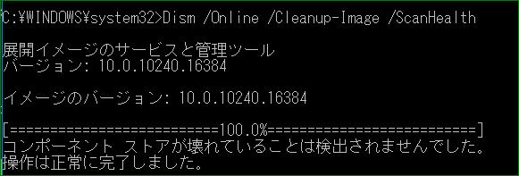 f:id:apicode:20160203191356p:plain