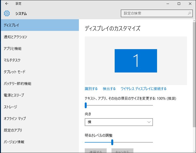 f:id:apicode:20160216104411p:plain