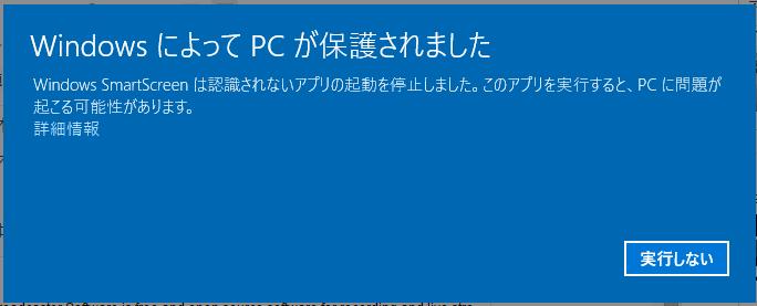 f:id:apicode:20160217154353p:plain
