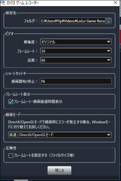 f:id:apicode:20160220160323p:plain