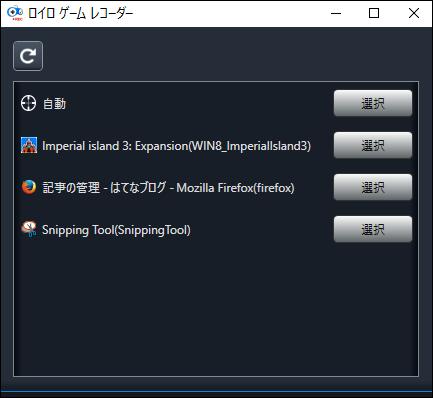 f:id:apicode:20160220161921p:plain