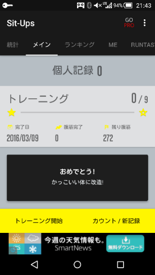 f:id:apicode:20160226200645p:plain