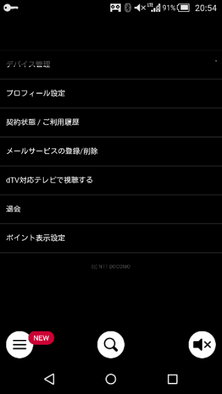 f:id:apicode:20160226210811p:plain