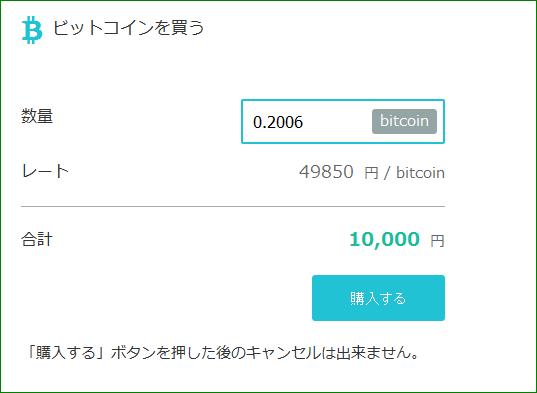 f:id:apicode:20160302145818p:plain