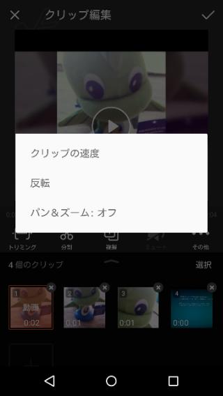 f:id:apicode:20160303203248p:plain