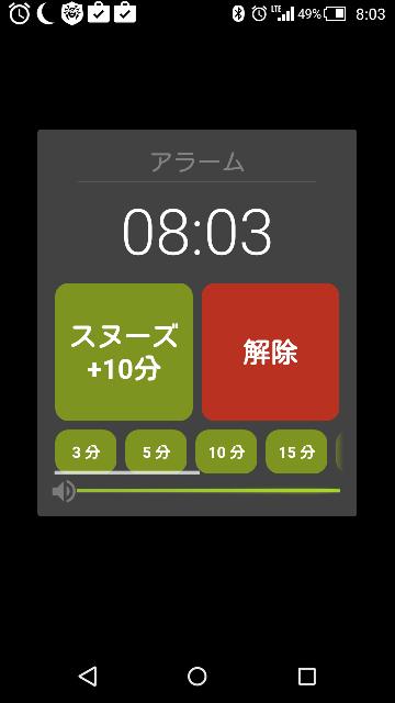 f:id:apicode:20160307085801p:plain