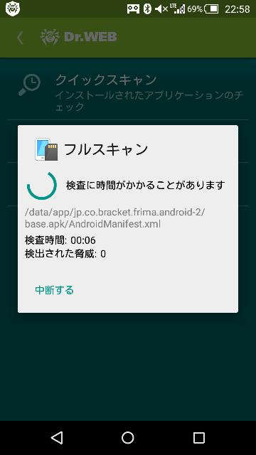 f:id:apicode:20160307092107p:plain