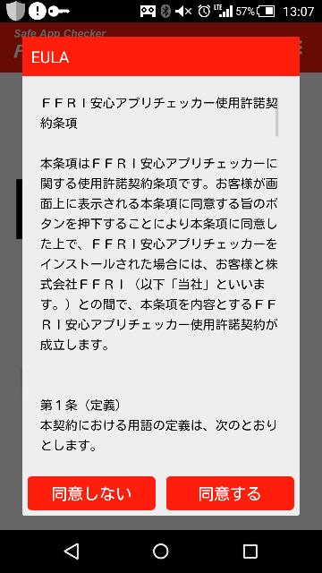 f:id:apicode:20160309153723p:plain