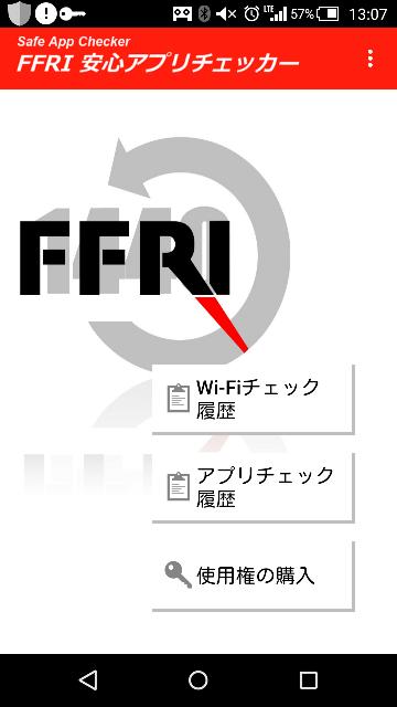 f:id:apicode:20160309153725p:plain