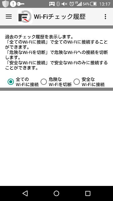 f:id:apicode:20160309153745p:plain