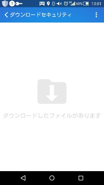 f:id:apicode:20160309164002p:plain