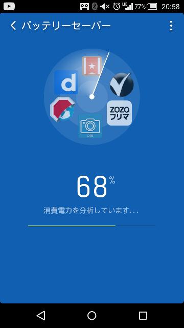 f:id:apicode:20160309214738p:plain