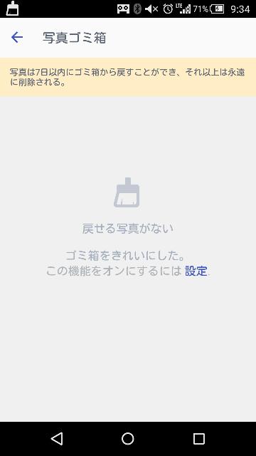 f:id:apicode:20160310095340p:plain