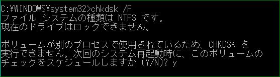 f:id:apicode:20160312093508p:plain