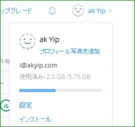 f:id:apicode:20160315095705p:plain