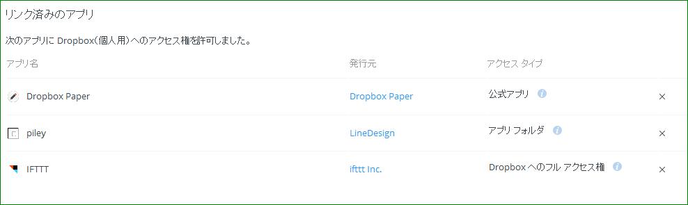 f:id:apicode:20160315095808p:plain