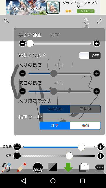 f:id:apicode:20160319164731p:plain