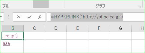 f:id:apicode:20160322195914p:plain