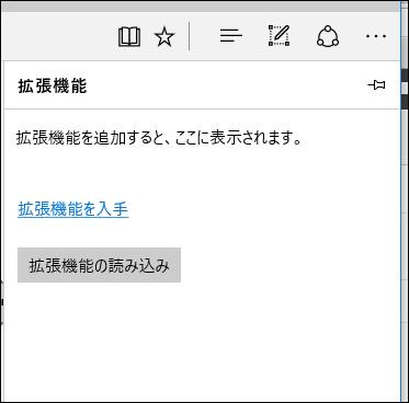 f:id:apicode:20160323222101p:plain