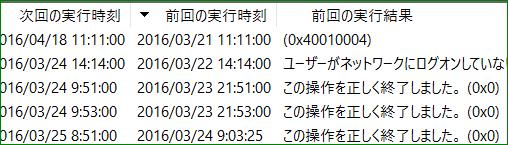 f:id:apicode:20160324093453p:plain