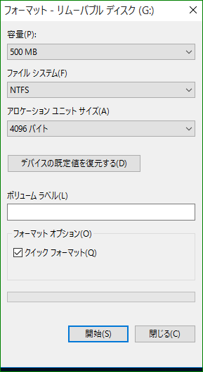 f:id:apicode:20160324165425p:plain