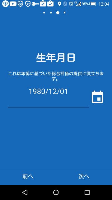 f:id:apicode:20160325103658p:plain