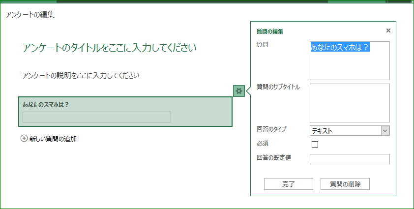 f:id:apicode:20160325111457p:plain