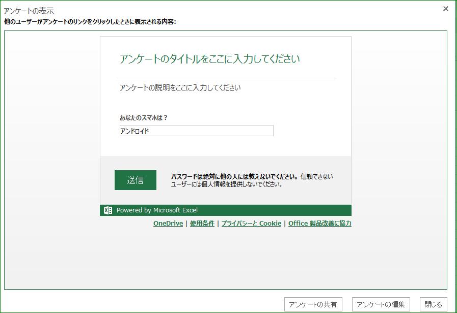 f:id:apicode:20160325111545p:plain