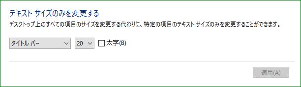 f:id:apicode:20160327095922p:plain