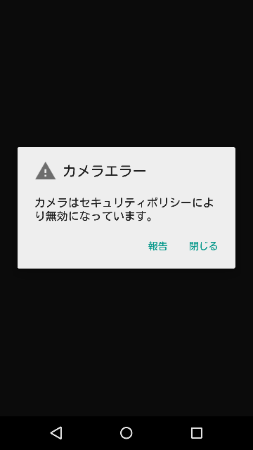 f:id:apicode:20160328194416p:plain