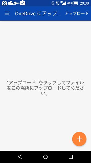 f:id:apicode:20160329145926p:plain