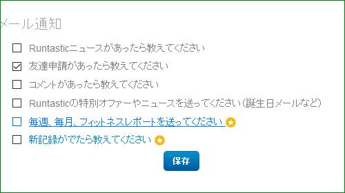 f:id:apicode:20160403110742p:plain