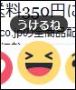 f:id:apicode:20160406162614p:plain