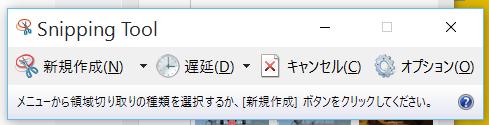 f:id:apicode:20160408105612p:plain