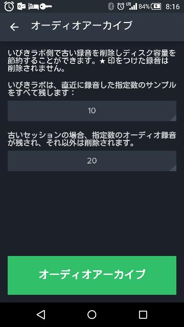 f:id:apicode:20160409092229p:plain