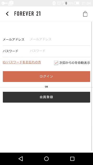 f:id:apicode:20160416220049p:plain