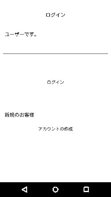 f:id:apicode:20160417094934p:plain